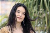 Hsu Chi